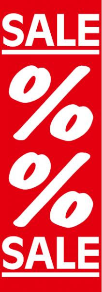 """Plakat/Banner """"SALE %%%"""" 138x48 cm"""
